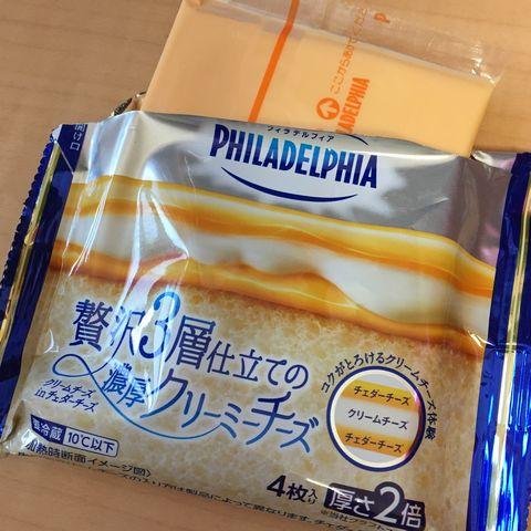 クリーミーチーズ
