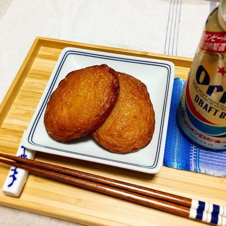 あごの天ぷら