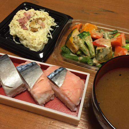 岡山県北の鯖寿司