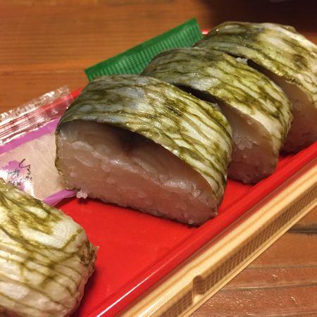 岡山県南の鯖寿司