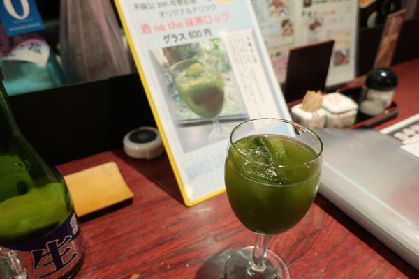 酒on the 抹茶ロック