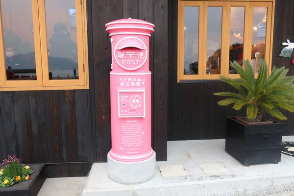 忠海港のショップ前の郵便ポスト