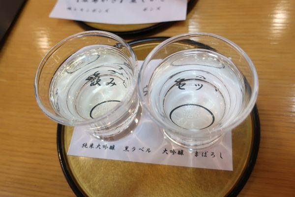 竹原の地酒 大吟醸飲みくらべセット