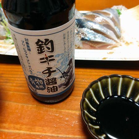 青魚専用醤油