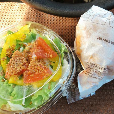 昼食のモスバーガー