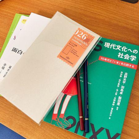 紀伊国屋書店で本を4冊と文具を購入